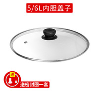 lid for 5 6L