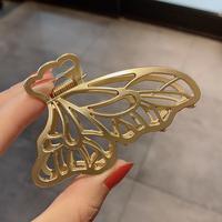 S8-Butterfly  8CM