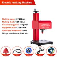 Electric 300X 200mm