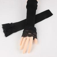 black 36cm