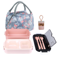 PINK P add CUP BAG