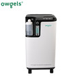 Owgels 5L Oxygen ConcentratorPortable Oxygen Concetrator Generator  for Home and Hospital Use preview-1