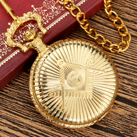 Masonic Chain Watch