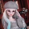 Lifelike Fashion Girl 1/3 Bjd Doll Full Set 60cm Large Original Handmade Ball Jointed Dolls Children Toys For Girl Birthday Gift preview-2