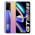 """Realme GT NEO 5G Smartphone 120Hz Super Amoled 6.43"""" Rear 64MP Front 16MP Fingerprint 50W Fast Charge 4500mAh NFC Mobile Phone preview-5"""