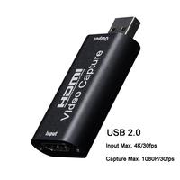 USB 2.0 Black