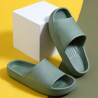 Green (Flat Sole)