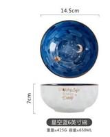 blue 6 inch