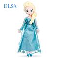 Queen Frozen 2 Elsa Plush Doll Princess Anna Elsa Doll Toys Elza Stuffed Plush Kids Toys Halloween Christmas Birthday Gift preview-4