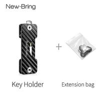 Key Holder with E