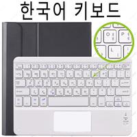 Korean Keyboard 3