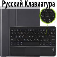 Russian Keyboard 3