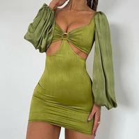 Puff Green