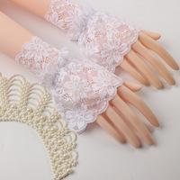 white 16cm
