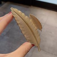 S14-Leaf 9CM