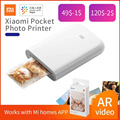 Global Version Xiaomi mijia AR Printer 300dpi Portable Photo Mini Pocket With DIY Share 500mAh picture pocket printer preview-1
