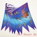 1set Banner