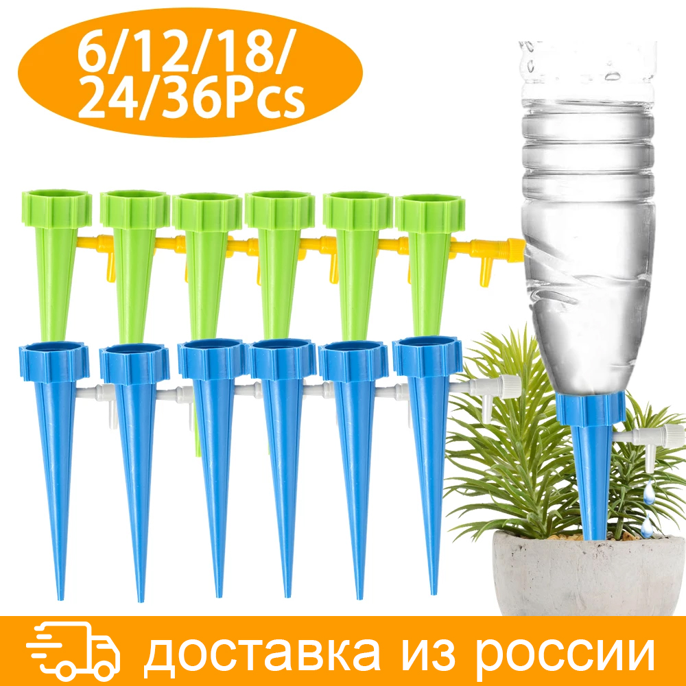 Automatic Drip Irrigation System Self Watering Spike for Plants Flower Greenhouse Garden Adjustable Auto Water Dripper Device