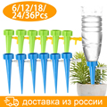 Automatic Drip Irrigation System Self Watering Spike for Plants Flower Greenhouse Garden Adjustable Auto Water Dripper Device preview-1