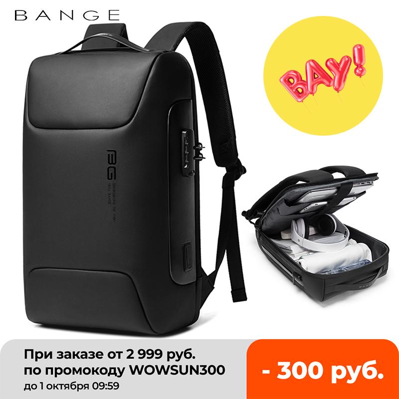 New Men Anti theft Waterproof Laptop Backpack 15.6 Inch Daily Work Business Backpack School back pack mochila for women
