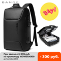 New Men Anti theft Waterproof Laptop Backpack 15.6 Inch Daily Work Business Backpack School back pack mochila for women preview-1