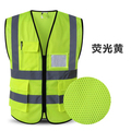 green mesh pocket