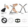 1pcs Invisible Bra Non-slip Buckle Shoulder straps cross-slip invisible fixator various shapes of clips Underwear accessories preview-3