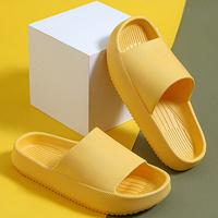 Yellow (Flat Sole)