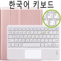 Korean Keyboard 1