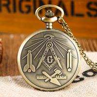 Pocket Watch Masonic