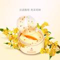 Unifon Osmanthus fragrans Eye Mask 30pairs (60pcs) anti-Dark Circle moisturizing hydrating anti-aging anti-wrinkle anti-pouch preview-5