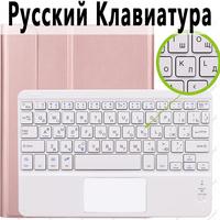 Russian Keyboard 1