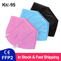 100 pieces KN95 face mask 5 layer filter dust port PM2.5 mascarillas FFP2 Nonwoven health Protective N95 mask fast delivery preview-2