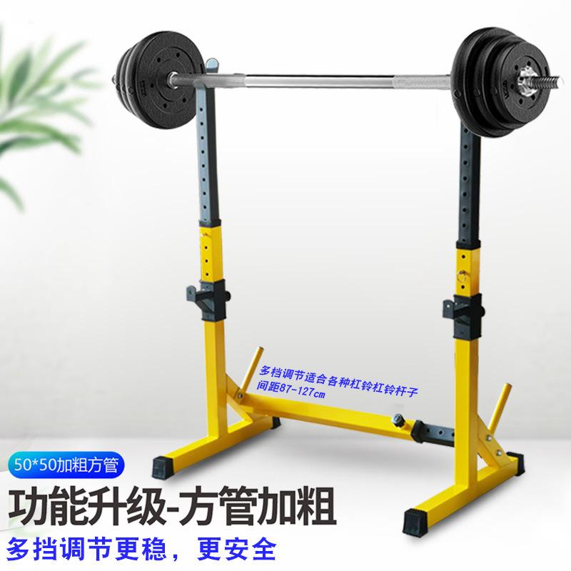 squat rack pierdere în greutate