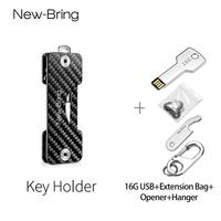 Key Holder H O E U