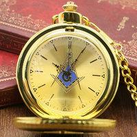 Chain Watch Masonic