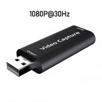 1080 30Hz USB2.0