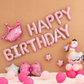 Happy Birthday Balloons Set for Kids Girl Boy Wife Women Balloon Home Decorations Party Supplies Baby Shower preview-6