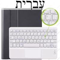 Hebrew Keyboard 3