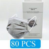 Gray 80 PCS