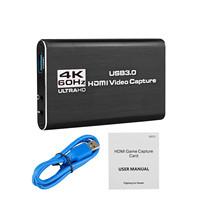 USB3.0 Video Capture