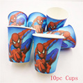 10pc Cups