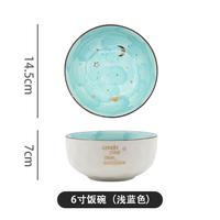 Light blue 6 inch