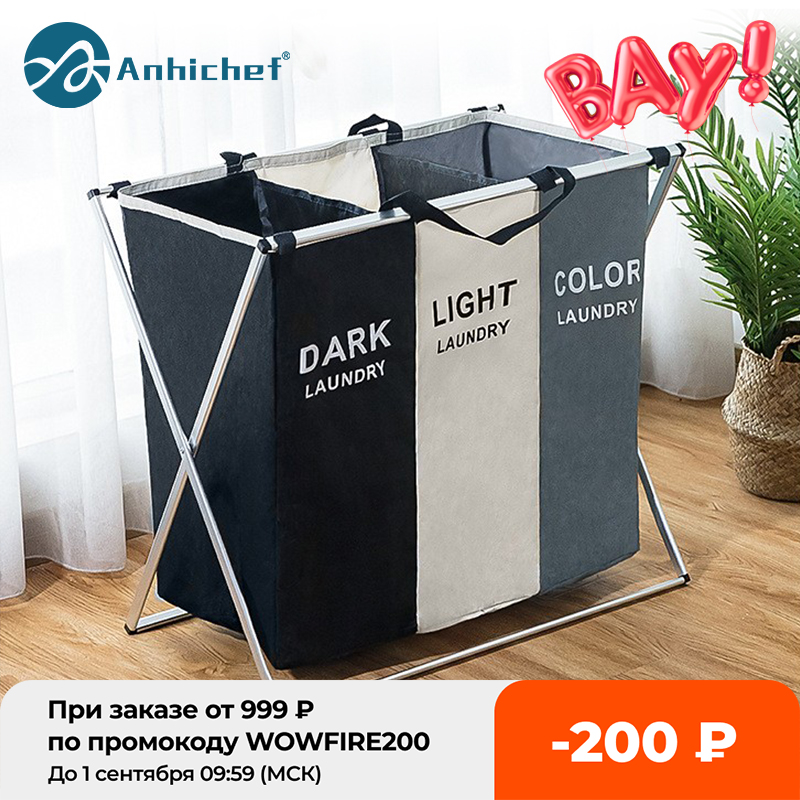 Foldable Laundry Basket Organizer For Dirty Clothes Laundry Hamper large sorter Two Or Three Grids Collapsible Folding Basket preview-7