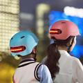 Smart4u City Urban Helmet Sport Adult Cycling Smart Signal Light CPSC/RoHS/EN1078/GB Certification Brake Sensor Lamp Weight 370g preview-6
