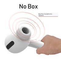 no box2
