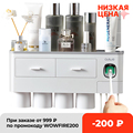 Magnetic Adsorption Inverted Toothbrush Holder Automatic Toothpaste Dispenser With Cup Toothpaste Bathroom Accessories Set preview-1