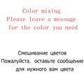 7216Mix colors