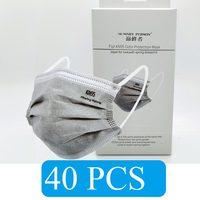 Gray 40 PCS