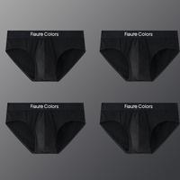 black x 4